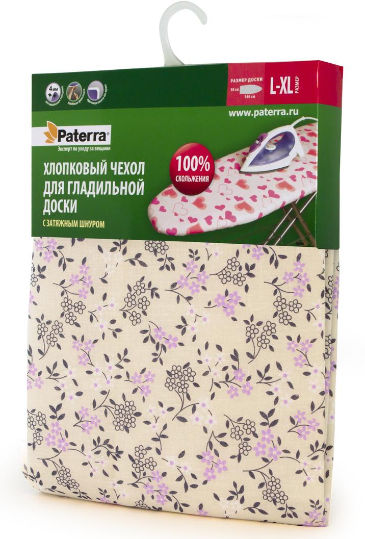 Чехол для гладильной доски Paterra Цветы, с поролоном, цвет: кремовый, сиреневый, 146 х 55 см чехол для гладильной доски paterra цветы с поролоном цвет кремовый сиреневый 146 х 55 см