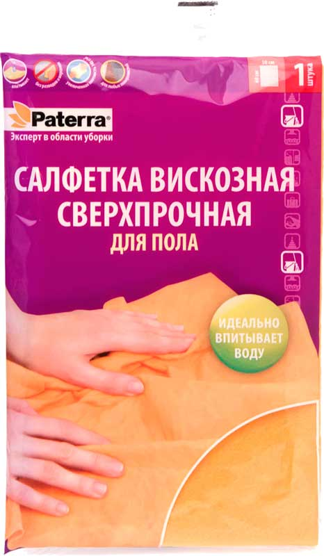 Салфетка для пола Paterra, сверхпрочная, 60 х 50 см temperature and humidity sensor protective shell sht10 protective sleeve sht20 flue cured tobacco high humidity
