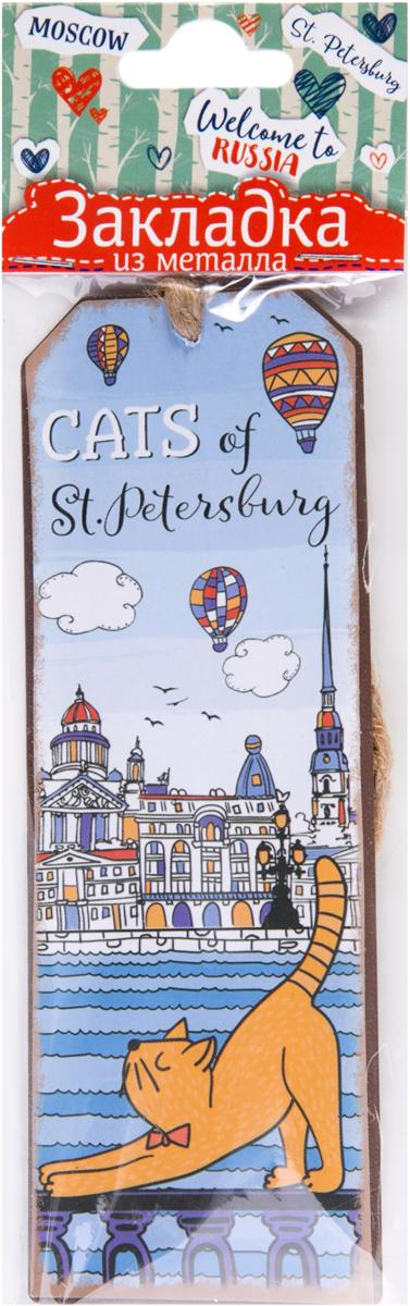 Magic Home Закладка для книг Питерский кот