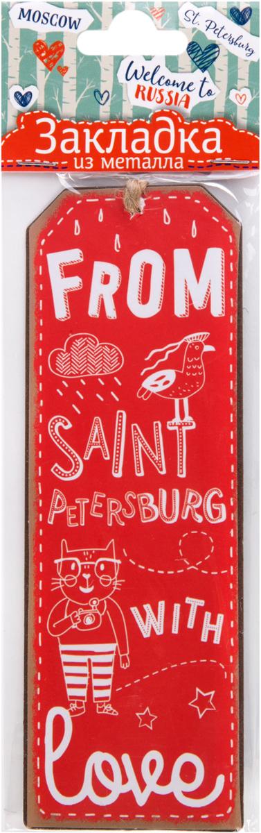 Magic Home Закладка для книг Любовь к Питеру magic home закладка для книг корона принц