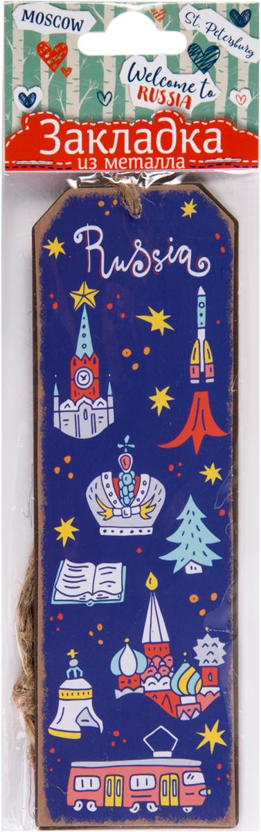 Magic Home Закладка для книг Московские мотивы77080Закладка для книг - это незаменимый помощник читателя и украшение для любимой книги. С ее помощью вы легко найдете нужную страницу. Закладка также может послужить прекрасным подарком или памятным сувениром.
