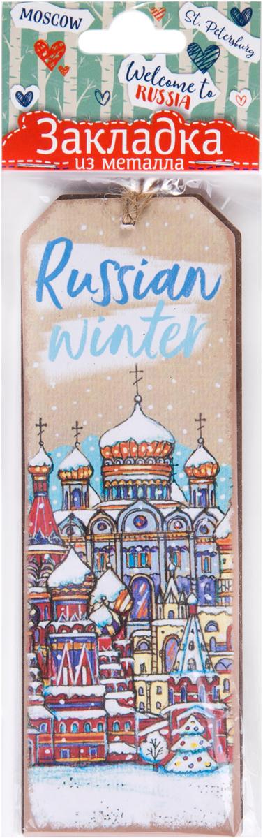 Magic Home Закладка для книг Русская зима magic home закладка для книг корона принц