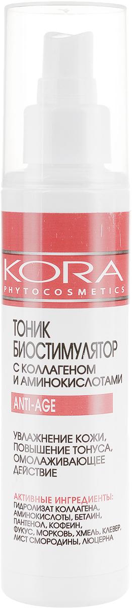 KORA Фитокосметика Тоник для лица Anti - Age, с коллагеном и аминокислотами, 150 мл1113Тоник предназначен для ухода за кожей всех типов с пониженным тонусом и признаками увядания. Подготавливает кожу к более глубокому восприятию активных ингредиентов средств последующего косметического ухода.Рекомендуется также в качестве компресса для век.Коллаген, аминокислоты, морковь, хмель, люцерна, клевер повышают тонус, эластичность и упругость кожи, улучшают цвет лица, оказывают омолаживающий эффект.Бетаин, пантенол, лист смородины, фукус интенсивно увлажняют и успокаивают кожу, придают ей нежность и сияние.Кофеин обладает тонизирующим свойством, оказывает дренажное действие, уменьшая припухлость кожи. Товар сертифицирован.