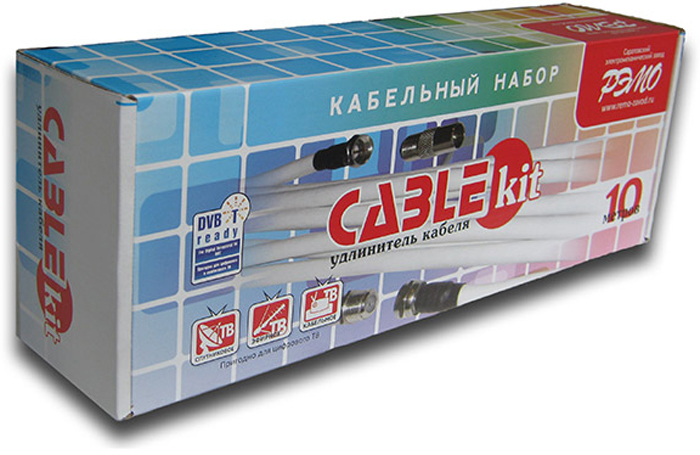 РЭМО Cable KIT-10, White удлинитель кабеля