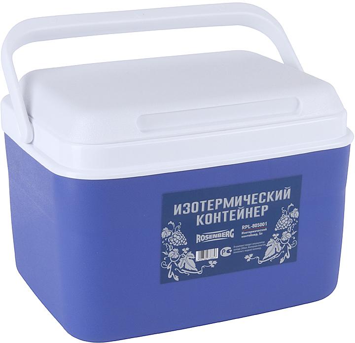 Контейнер изотермический Rosenberg, с аккумулятором холода, цвет: синий, белый, 5 лRPL-805001Изотермический контейнер Rosenberg RPL-805001 предназначен для хранения продуктов при нужной температуре. Благодаря своим пластиковым стенкам с термоизоляционным слоем, теромконтейнер может сохранять стабильную и оптимальную температуру, при которой ваши продукты не будут размораживается, таять или остывать. Безопасные материалы отделки позволяют хранить в таком контейнере совершенно разные продукты, начиная от фруктов и овощей, заканчивая скоропортящимися продуктами. Охлажденные продукты даже в жаркие дни! С изотермическим контейнером фрукты, овощи и даже готовые блюда сохранят свою свежесть и естественный вкус намного дольше, чем если бы вы их хранили в простой корзинке для пикника, продуктовой термосумке. Такой контейнер подходит для хранения не только продуктов, но и напитков. Просто положите в него уже охлажденные до комфортной для вас температуры сок, чай или воду, положите к ним аккумулятор холода и можете наслаждаться спасительной прохладой в очень жаркие и знойные дни. Главные достоинства контейнера - Корпус контейнера выполнен из прочного пластика, который также отличается своей устойчивостью к воздействию УФ-лучей. Вмещает до 5 литров, поэтому можно расположить все самое необходимое. Удобная откидывающая крышка. Ручка для комфортной переноски легко поднимается и опускается. Устойчивая и долговечная конструкция. В таком контейнере ваши продукты не помнутся и не потеряют свой вид. Изделие очень легко моется, поэтому уход за ним не составит никакого труда. Контейнер станет незаменимым приобретением для тех, кто занимается рыбалкой, охотой или просто любит часто выбираться на природу. Несколько советов по использованию Чтобы контейнер долго эффективно поддерживал нужную температуру, рекомендуется не оставлять его открытым или часто поднимать крышку. Заполняйте его уже замороженными или охлажденными продуктами. Изотермический контейнер работает за счет аккумуляторов хо