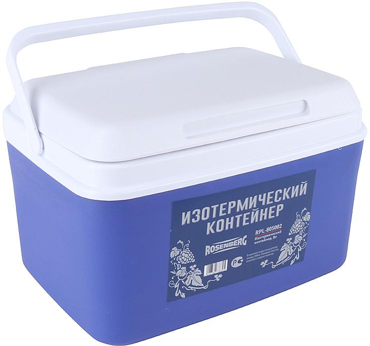 Изотермический контейнер Rosenberg RPL-805002 предназначен для хранения продуктов при нужной температуре. Благодаря своим пластиковым стенкам с термоизоляционным слоем, теромконтейнер может сохранять стабильную и оптимальную температуру, при которой ваши продукты не будут размораживается, таять или остывать. Безопасные материалы отделки позволяют хранить в таком контейнере совершенно разные продукты, начиная от фруктов и овощей, заканчивая скоропортящимися продуктами. Охлажденные продукты даже в жаркие дни! С изотермическим контейнером фрукты, овощи и даже готовые блюда сохранят свою свежесть и естественный вкус намного дольше, чем если бы вы их хранили в простой корзинке для пикника, продуктовой термосумке. Такой контейнер подходит для хранения не только продуктов, но и напитков. Просто положите в него уже охлажденные до комфортной для вас температуры сок, чай или воду, положите к ним аккумулятор холода и можете наслаждаться спасительной прохладой в очень жаркие и знойные дни. Главные достоинства контейнера Корпус контейнера выполнен из прочного пластика, который также отличается своей устойчивостью к воздействию УФ-лучей. Вмещает до 8 литров, поэтому в нем можно расположить все самое необходимое. Удобная откидывающая крышка. Ручка для комфортной переноски легко поднимается и опускается. Устойчивая и долговечная конструкция. В таком контейнере ваши продукты не помнутся и не потеряют свой вид. Изделие очень легко моется, поэтому уход за ним не составит никакого труда. Контейнер станет незаменимым приобретением для тех, кто занимается рыбалкой, охотой или просто любит часто выбираться на природу. Несколько советов по использованию Чтобы контейнер долго эффективно поддерживал нужную температуру, рекомендуется не оставлять его открытым или часто поднимать крышку. Заполняйте его уже замороженными или охлажденными продуктами. Изотермический контейнер работает за счет аккумуляторов холода, которые следует оставлять в морозилке до полной заморозки жидкости. В комплект вход