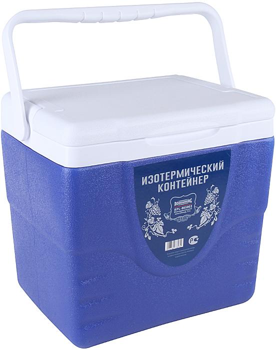 Изотермический контейнер Rosenberg RPL-805003 предназначен для хранения продуктов при нужной температуре. Благодаря своим пластиковым стенкам с термоизоляционным слоем, теромконтейнер может сохранять стабильную и оптимальную температуру, при которой ваши продукты не будут размораживается, таять или остывать. Безопасные материалы отделки позволяют хранить в таком контейнере совершенно разные продукты, начиная от фруктов и овощей, заканчивая скоропортящимися продуктами. Охлажденные продукты даже в жаркие дни! С изотермическим контейнером фрукты, овощи и даже готовые блюда сохранят свою свежесть и естественный вкус намного дольше, чем если бы вы их хранили в простой корзинке для пикника, продуктовой термосумке. Такой контейнер подходит для хранения не только продуктов, но и напитков. Просто положите в него уже охлажденные до комфортной для вас температуры сок, чай или воду, положите к ним аккумулятор холода и можете наслаждаться спасительной прохладой в очень жаркие и знойные дни. Главные достоинства контейнера Корпус контейнера выполнен из прочного пластика, который также отличается своей устойчивостью к воздействию УФ-лучей. Вмещает до 9 литров, поэтому можно расположить все самое необходимое. Удобная откидывающая крышка. Ручка для комфортной переноски легко поднимается и опускается. Устойчивая и долговечная конструкция. В таком контейнере ваши продукты не помнутся и не потеряют свой вид. Изделие очень легко моется, поэтому уход за ним не составит никакого труда. Контейнер станет незаменимым приобретением для тех, кто занимается рыбалкой, охотой или просто любит часто выбираться на природу. Несколько советов по использованию Чтобы контейнер долго эффективно поддерживал нужную температуру, рекомендуется не оставлять его открытым или часто поднимать крышку. Заполняйте его уже замороженными или охлажденными продуктами. Изотермический контейнер работает за счет аккумуляторов холода, которые следует оставлять в морозилке до полной заморозки жидкости. В комплект входят 2 с