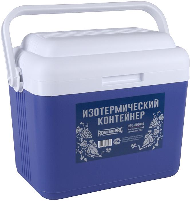 Контейнер изотермический Rosenberg, с 2 аккумуляторами холода, цвет: синий, белый, 10 лRPL-805004Изотермический контейнер Rosenberg RPL-805004 предназначен для хранения продуктов при нужной температуре. Благодаря своим пластиковым стенкам с термоизоляционным слоем, теромконтейнер может сохранять стабильную и оптимальную температуру, при которой ваши продукты не будут размораживается, таять или остывать. Безопасные материалы отделки позволяют хранить в таком контейнере совершенно разные продукты, начиная от фруктов и овощей, заканчивая скоропортящимися продуктами. Охлажденные продукты даже в жаркие дни! С изотермическим контейнером фрукты, овощи и даже готовые блюда сохранят свою свежесть и естественный вкус намного дольше, чем если бы вы их хранили в простой корзинке для пикника, продуктовой термосумке. Такой контейнер подходит для хранения не только продуктов, но и напитков. Просто положите в него уже охлажденные до комфортной для вас температуры сок, чай или воду, положите к ним аккумулятор холода и можете наслаждаться спасительной прохладой в очень жаркие и знойные дни. Главные достоинства контейнера Корпус контейнера выполнен из прочного пластика, который также отличается своей устойчивостью к воздействию УФ-лучей. Вмещает до 10 литров, поэтому можно расположить все самое необходимое. Удобная съемная крышка. Ручка для комфортной переноски легко поднимается и опускается. Устойчивая и долговечная конструкция. В таком контейнере ваши продукты не помнутся и не потеряют свой вид. Изделие очень легко моется, поэтому уход за ним не составит никакого труда. Контейнер станет незаменимым приобретением для тех, кто занимается рыбалкой, охотой или просто любит часто выбираться на природу. Несколько советов по использованию Чтобы контейнер долго эффективно поддерживал нужную температуру, рекомендуется не оставлять его открытым или часто поднимать крышку. Заполняйте его уже замороженными или охлажденными продуктами. Изотермический контейнер работает за счет аккумуляторов холо