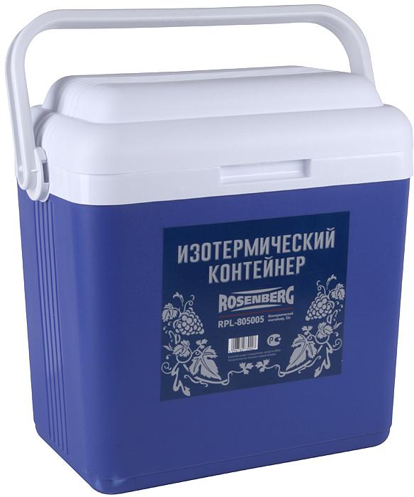 Изотермический контейнер Rosenberg RPL-805005 предназначен для хранения продуктов при нужной температуре. Благодаря своим пластиковым стенкам с термоизоляционным слоем, теромконтейнер может сохранять стабильную и оптимальную температуру, при которой ваши продукты не будут размораживается, таять или остывать. Безопасные материалы отделки позволяют хранить в таком контейнере совершенно разные продукты, начиная от фруктов и овощей, заканчивая скоропортящимися продуктами. Охлажденные продукты даже в жаркие дни! С изотермическим контейнером фрукты, овощи и даже готовые блюда сохранят свою свежесть и естественный вкус намного дольше, чем если бы вы их хранили в простой корзинке для пикника, продуктовой термосумке. Такой контейнер подходит для хранения не только продуктов, но и напитков. Просто положите в него уже охлажденные до комфортной для вас температуры сок, чай или воду, положите к ним аккумулятор холода и можете наслаждаться спасительной прохладой в очень жаркие и знойные дни. Главные достоинства контейнера Корпус контейнера выполнен из прочного пластика, который также отличается своей устойчивостью к воздействию УФ-лучей. Вмещает до 12 литров, поэтому можно расположить все самое необходимое. Удобная съемная крышка. Ручка для комфортной переноски легко поднимается и опускается. Устойчивая и долговечная конструкция. В таком контейнере ваши продукты не помнутся и не потеряют свой вид. Изделие очень легко моется, поэтому уход за ним не составит никакого труда. Контейнер станет незаменимым приобретением для тех, кто занимается рыбалкой, охотой или просто любит часто выбираться на природу. Несколько советов по использованию Чтобы контейнер долго эффективно поддерживал нужную температуру, рекомендуется не оставлять его открытым или часто поднимать крышку. Заполняйте его уже замороженными или охлажденными продуктами. Изотермический контейнер работает за счет аккумуляторов холода, которые следует оставлять в морозилке до полной заморозки жидкости. В комплект входят 2 специ