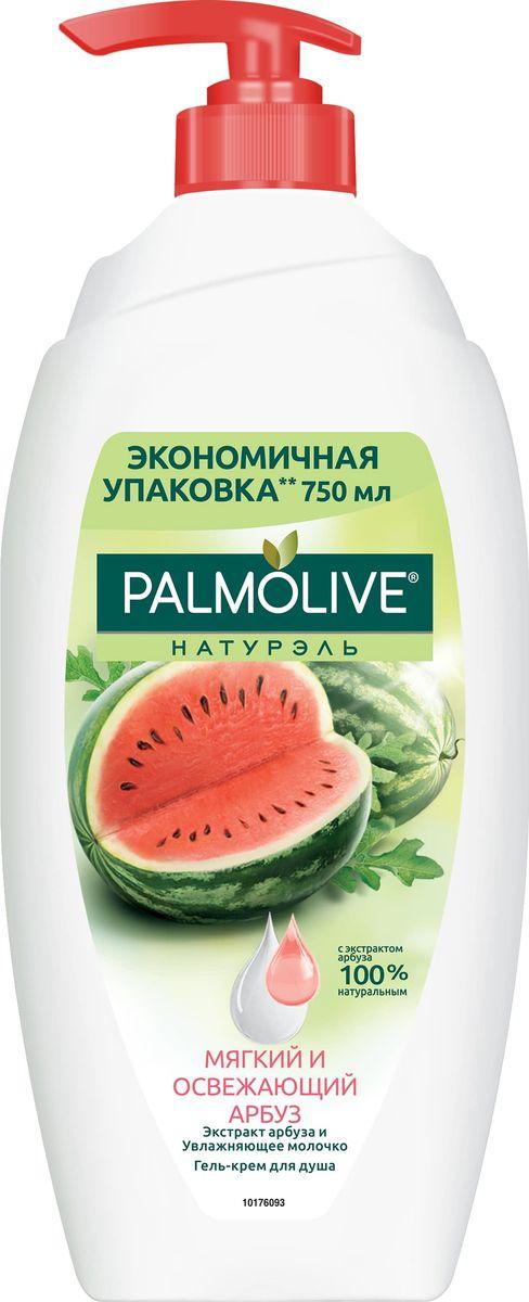 Palmolive гель для душа Натурэль Мягкий и освежающий арбуз с натуральным экстрактом сочного арбуза и нежным увлажняющим молочком, 750 мл
