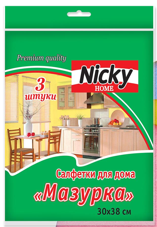 Салфетка для уборки Nicky Home Мазурка, повышенной плотности, цвет: желтый, 30 х 38 см, 3 шт104987Многофункциональные салфетки Nicky Home предназначены для мытья различных поверхностей, вытирания пыли, полировки мебели, бытовой техники и др.