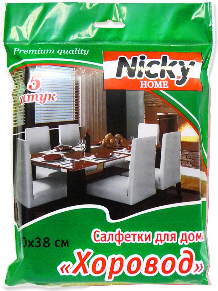Салфетка для уборки Nicky Home Хоровод, повышенной плотности, цвет: желтый, 30 х 38 см, 5 шт