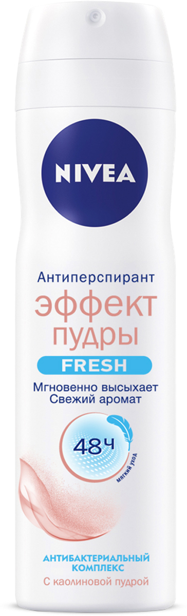 Nivea Антиперспирант спрей Эффект пудры Fresh, 150 мл nivea nivea дезодорант антиперспирант двойной эффект 150 мл