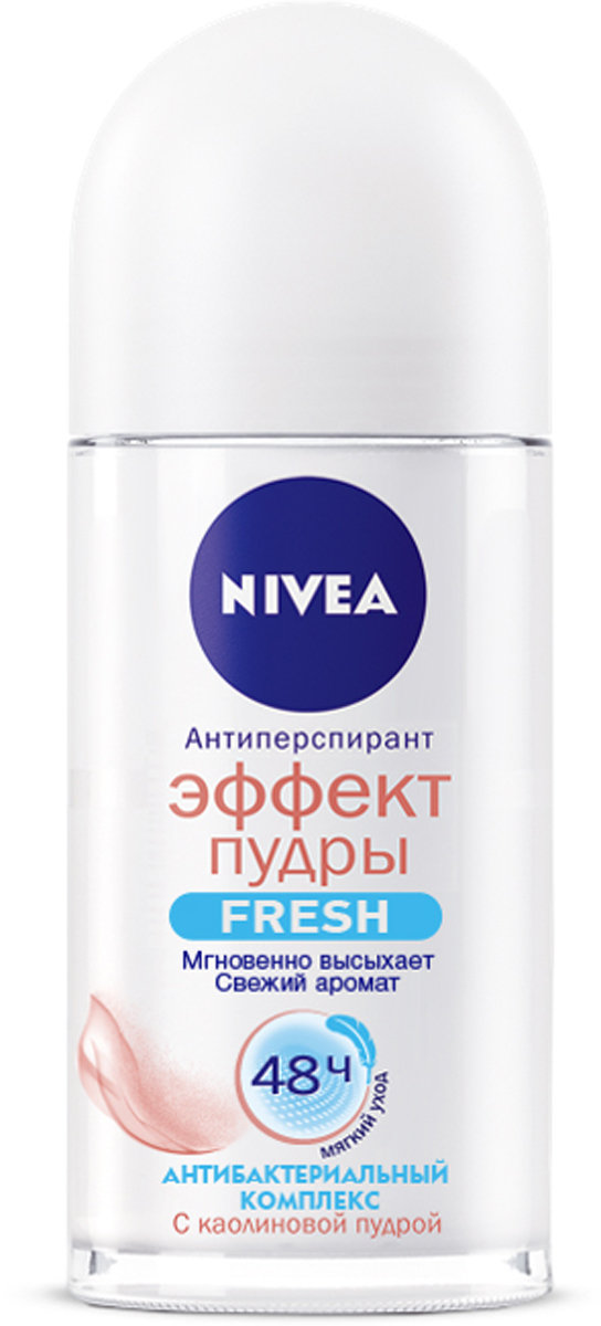 Nivea Антиперспирант шарик Эффект пудры Fresh, 50 мл nivea nivea дезодорант антиперспирант двойной эффект 150 мл
