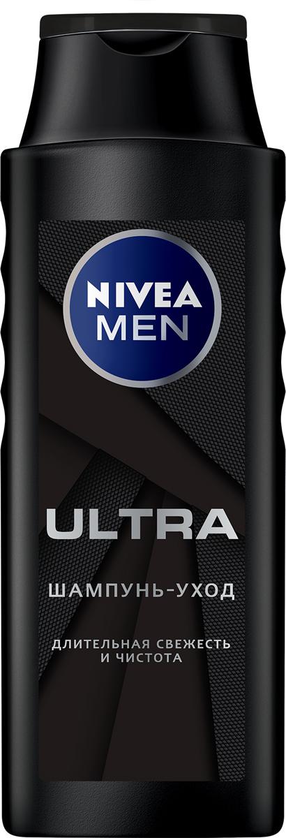 Nivea Шампунь-уход Ultra, 400 мл88509Косметическая линейка для мужчин от NIVEA MEN - ULTRA. Новый шампунь дарит ULTRAочищение и создает длительное ощущение чистоты, а ухаживающие компоненты восстанавливают волосы. День начинается с Тебя. Хорошо намочите волосы от корней до кончиков. Нанесите шампунь, аккуратно массируя кожу головы кончиками пальцев. Тщательно промойте волосы. При попадании в глаза немедленно промойте водой.