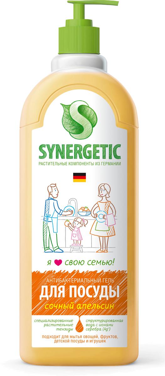 Гель для мытья посуды Synergetic Сочный апельсин, антибактериальный, 1 л бытовая химия synergetic средство для мытья посуды 5 л