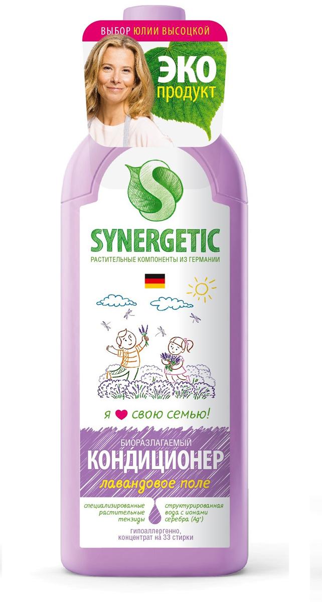 Кондиционер для белья Synergetic Лавандовое поле, 1 л110104Кондиционер-ополаскиватель для белья Лавандовое поле – настоящий запах французских лавандовых полей для мягкости ваших вещей. В одной бутылочке слились приятный натуральный аромат, насыщенная текстура суперконцентрата и привлекательный сиреневый оттенок. С экологичным ополаскивателем одежда станет не только мягкой и приятной к телу, но и приобретет легкий цветочный аромат. Кондиционер для белья не остается на одежде, облегчает глажение и обладает антистатическим эффектом. Создан полностью из растительных компонентов и натуральных масел.