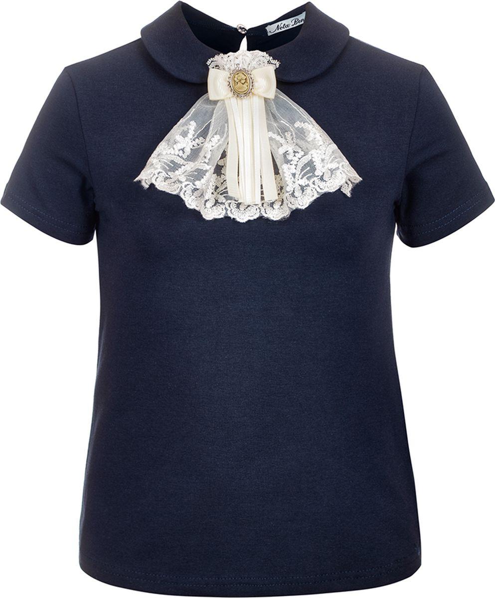 Блузка для девочки Nota Bene, цвет: темно-синий. 181231205_29. Размер 164