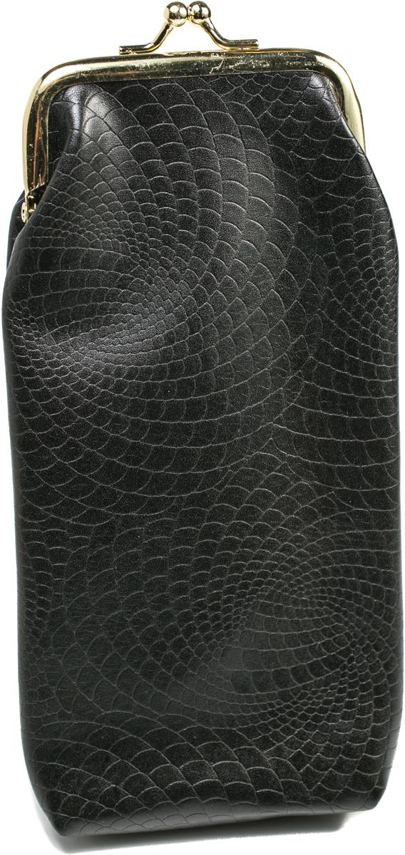 Футляр для очков женский Mitya Veselkov, цвет: черный. JL201.1col5