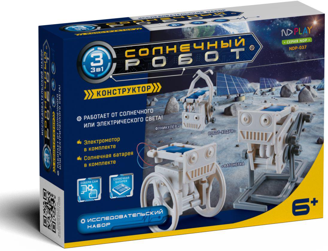 Фото - ND Play Конструктор Солнечный робот 3 в 1 конструктор автомобильный парк 7 в 1