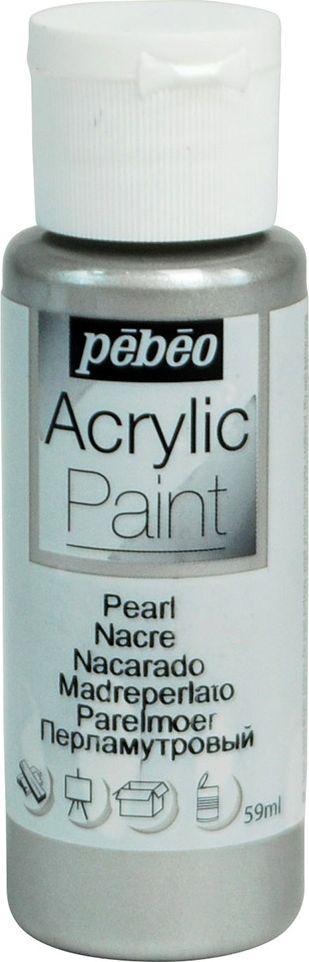 Pebeo Краска акриловая Acrylic Paint перламутровая цвет 097868 под серебро 59 мл
