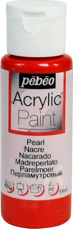 Pebeo Краска акриловая Acrylic Paint перламутровая цвет 097872 красный 59 мл