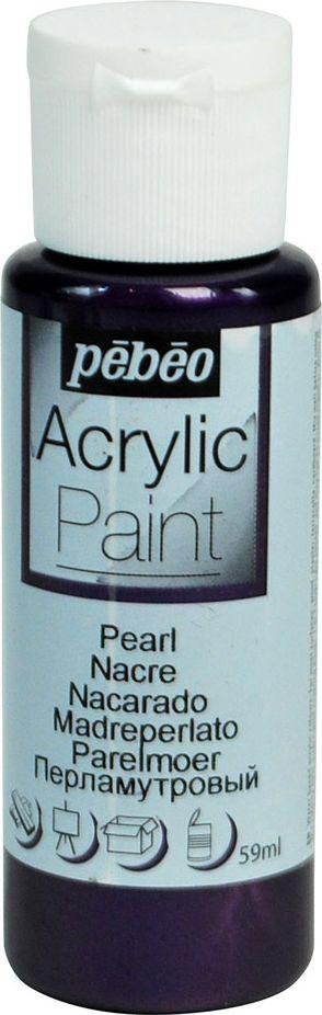 Pebeo Краска акриловая Acrylic Paint перламутровая цвет 097873 фиолетовый 59 мл