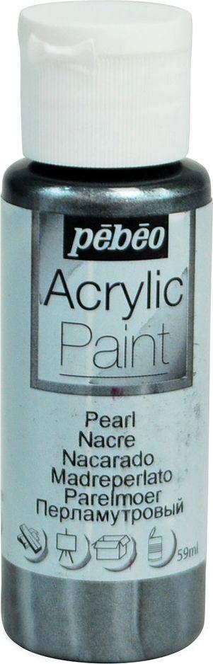Pebeo Краска акриловая Acrylic Paint перламутровая цвет 097875 серый 59 мл
