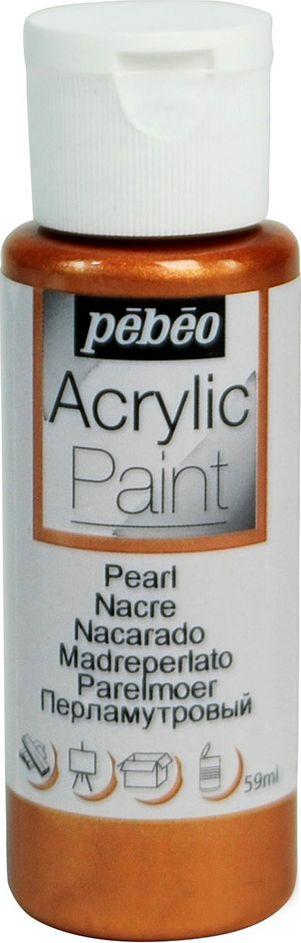 Pebeo Краска акриловая Acrylic Paint перламутровая цвет 097879 под медь 59 мл
