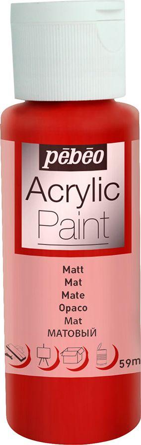 Pebeo Краска акриловая Acrylic Paint матовая цвет 097807 вишня 59 мл097807Жидкая акриловая краска Pebeo предназначена для декорирования. Высоко пигментированная, покрывная и перманентная. Краски смешиваются друг с другом. Водостойкие после высыхания. Обладают высокой покрывной способностью. Разводятся водой. Поверхности: дерево, холст, картон, металл и другие.Финиш: матовый.