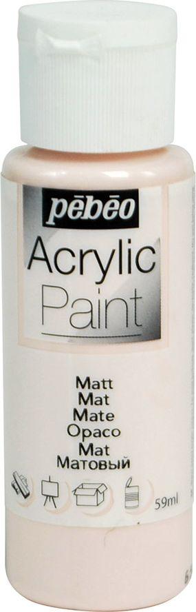 Pebeo Краска акриловая Acrylic Paint матовая цвет 097809 розовая пудра 59 мл - Краски