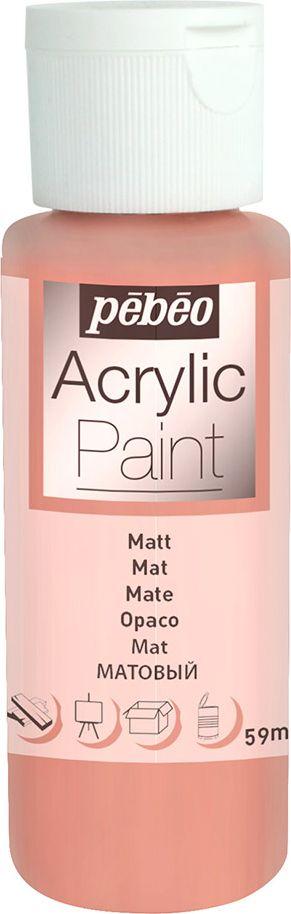 Pebeo Краска акриловая Acrylic Paint матовая цвет 097810 античный розовый 59 мл - Краски