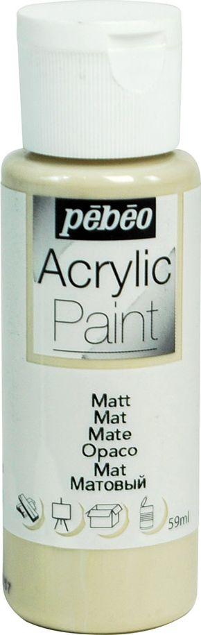 Pebeo Краска акриловая Acrylic Paint матовая цвет 097842 светло-серый 59 мл краска акриловая folkart цвет лакричный 59 мл plaid 00938 pld