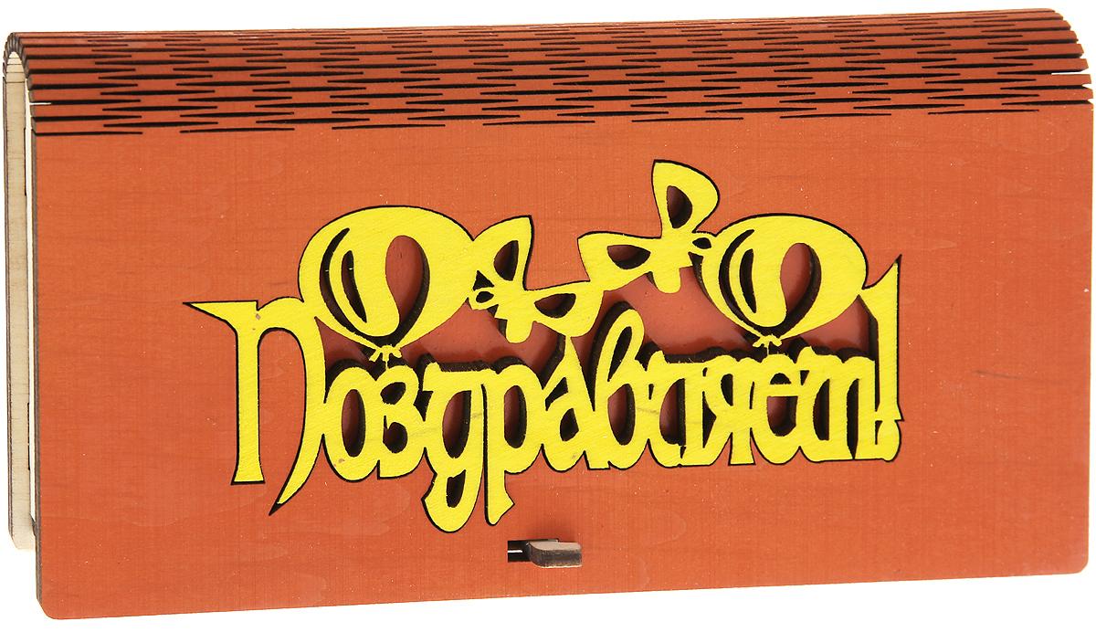 Конверт для подарка Поздравляем. Бантики, цвет: оранжевый, 17 х 8,5 х 2 см горн для чрезвычайных ситуций coghlan s цвет оранжевый 8 х 5 х 5 см