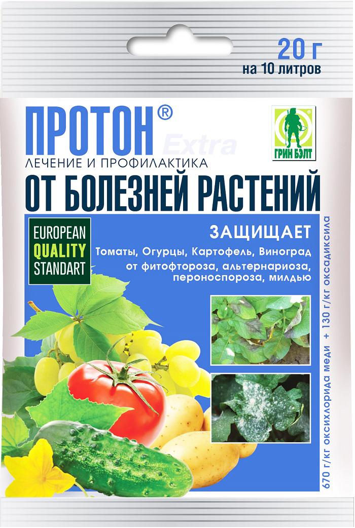 Средство от болезней растений Грин Бэлт