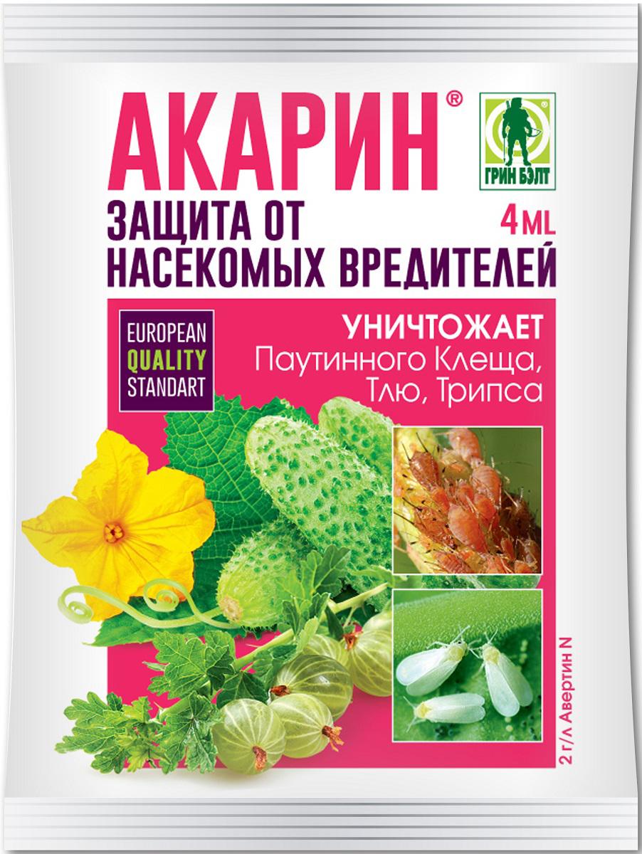 Для защиты овощных культур от насекомых-вредителей