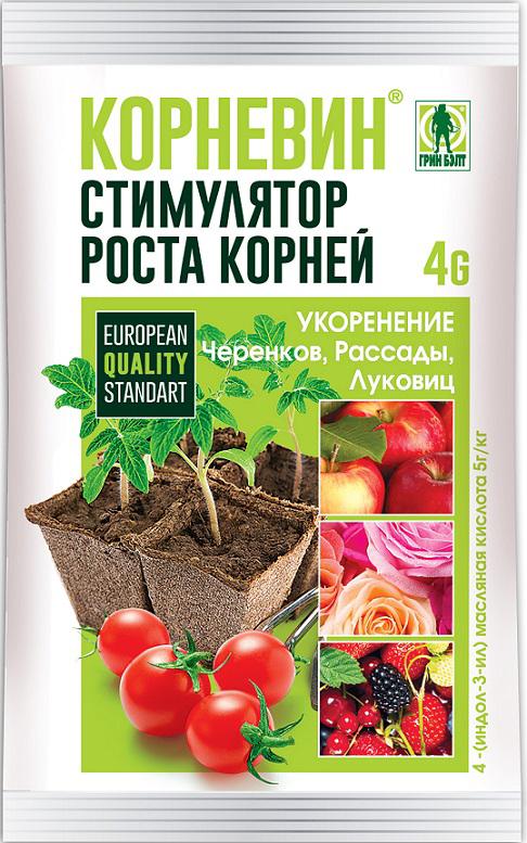 Ускоряет укоренение саженцев плодовых, ягодных и декоративных культур
