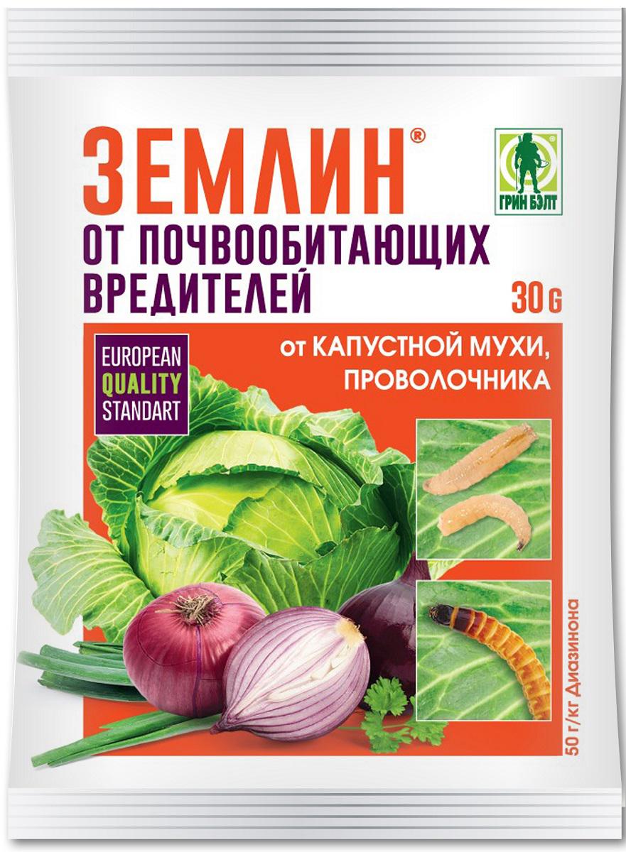 Защита овощных культур Грин Бэлт, 30 г аюрведическое средство от простуды и ангины dabur madhuvaani honitus 150 г