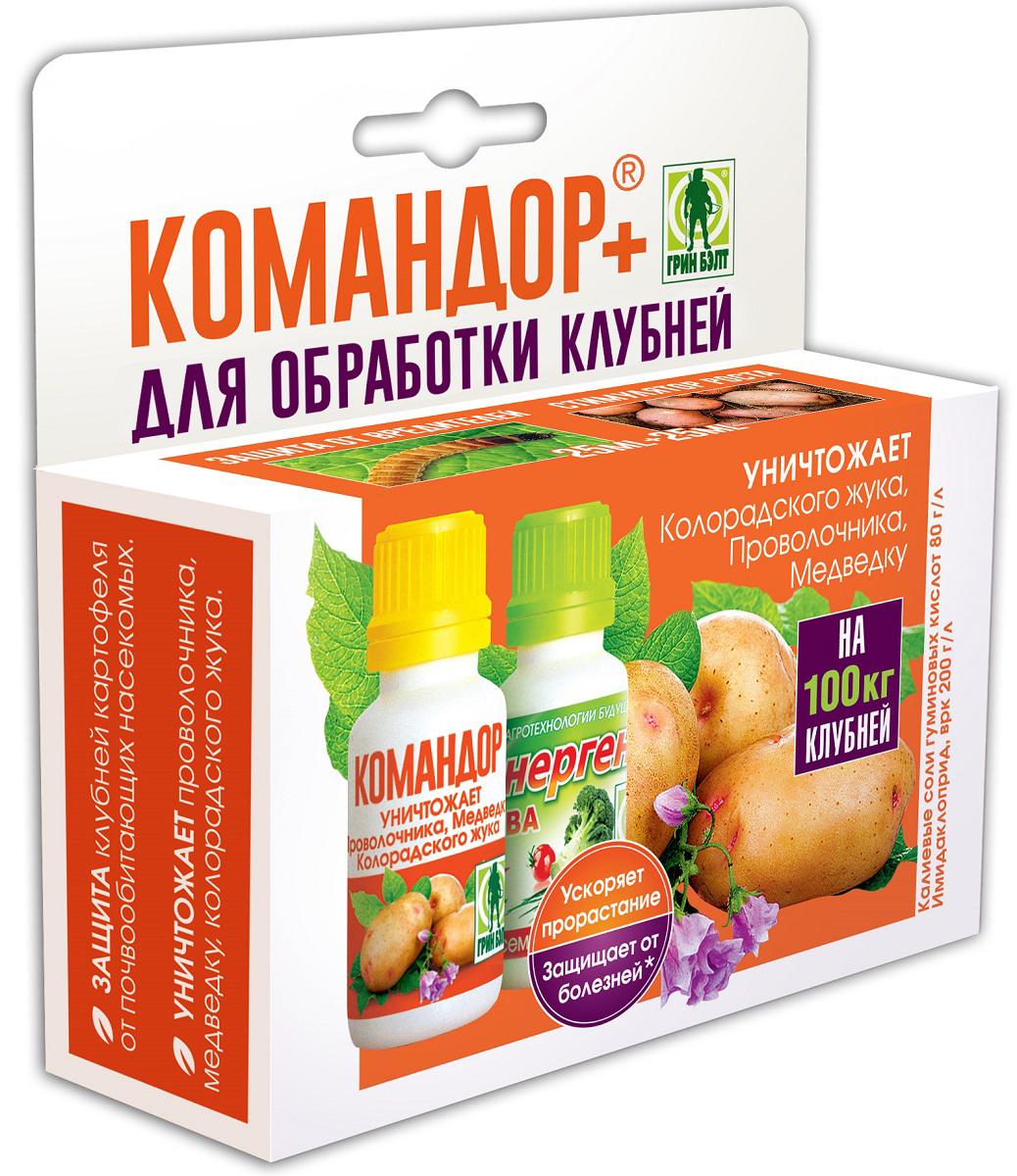 Защита картофеля Грин Бэлт, от насекомых, 2 флакона х 25 мл защита от болезней