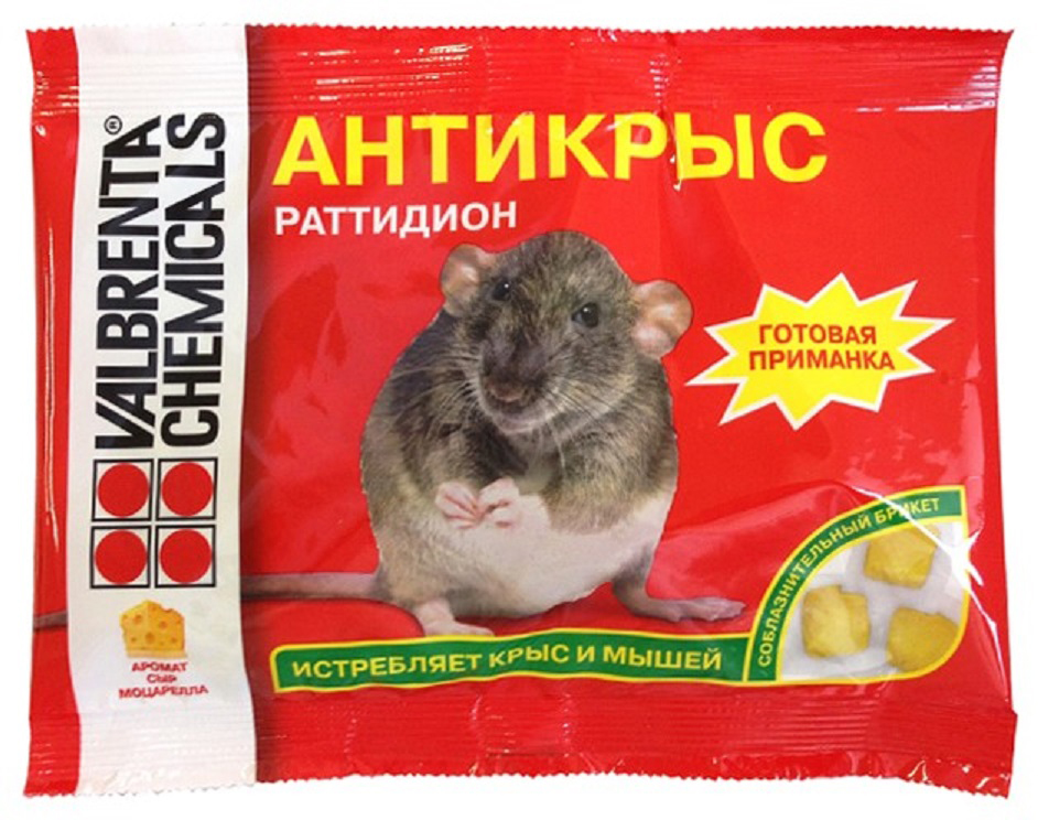 100г, Готовая приманка в виде мягких брикетов с ароматом сыр моцарелла для уничтожения крыс и мышей. Обеспечивает отличную поедаемость, уничтожает грызунов в течение 4-8 дней.
