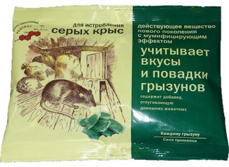 Приманка для вредителей Родемос Раттидион. Сыр Моцарелла, от серых крыс, 200 г