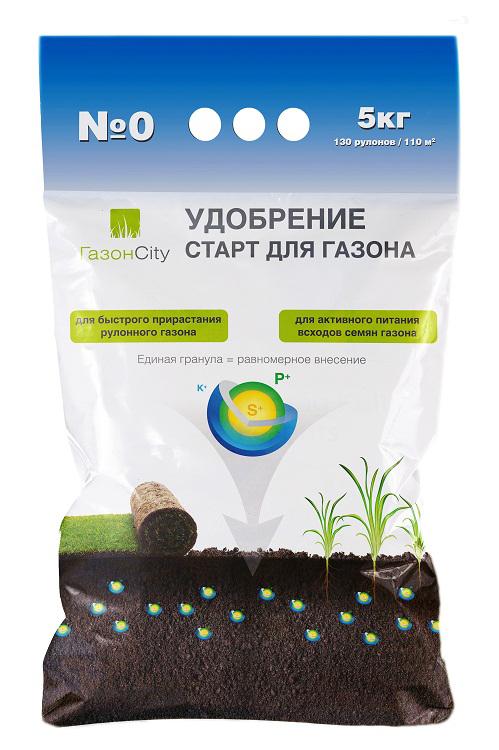 Необходимо для быстрого прирастания рулонного газона, а также активного питания всходов семян газонных трав. Фосфор, отвечающий за развитие корневой системы, и калий, способствующий укреплению растения, в отсутствие азота обеспечивают быструю приживаемость рулонного газона и прорастание посевного газона. В сере содержатся защитные вещества, которые способствуют нейтрализации щелочного свойства почвы и повышают усвоение других удобрений. Основное питание в период укоренения или всходов должна получать корневая система растения. Азот будет необходим позже, когда растение с помощью своих корней сможет добывать питательные вещества из почвы и активно развивать зеленую массу.Содержание активных веществ в единой грануле, что обеспечивает равномерное внесение, исключающее возникновение ожогов и проплешин от переизбытка/недостатка веществ. Эти свойства обеспечивают быстрое приживание рулонного газона и прорастание посевного газона.