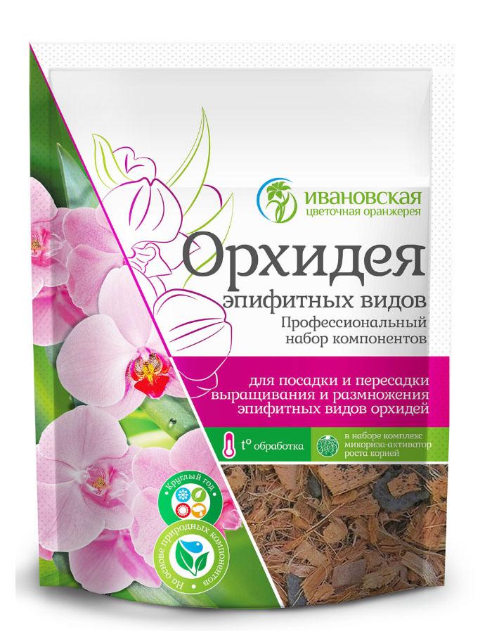 Профессиональный набор компонентов для выращивания, посадки/пересадки и размножения эпифитных видов орхидей в комнатных условиях круглый год.