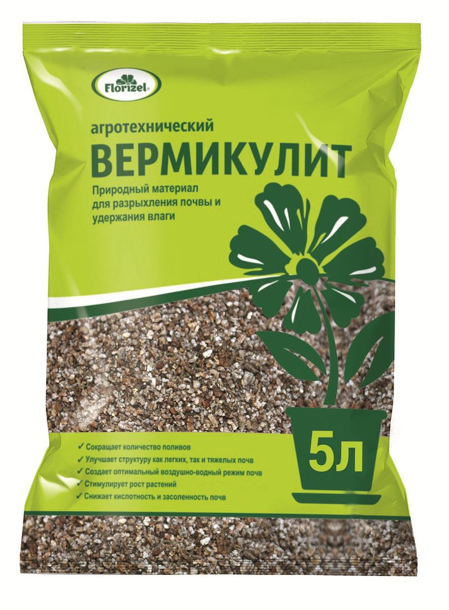 Стимулирующая влагоудерживающая добавка для почвогрунтов. Природный материал для разрыхления почвы и удержания влаги.