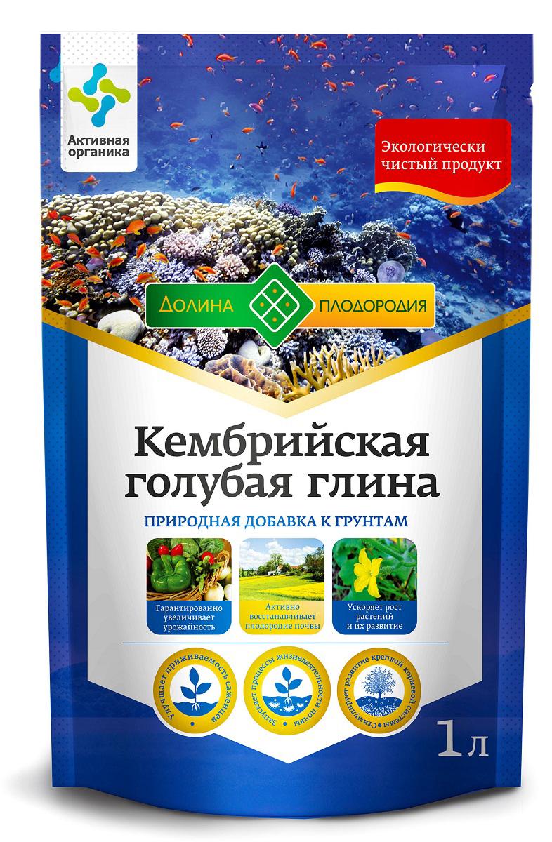 Природная добавка к грунтам является ценным природным компонентом, обладает наибольшими восстановительными свойствами для плодородия почв и природным источником питания минералами. Содержит в себе почти все химические элементы, входящие в переодическую систему Д. И. Менделеева.
