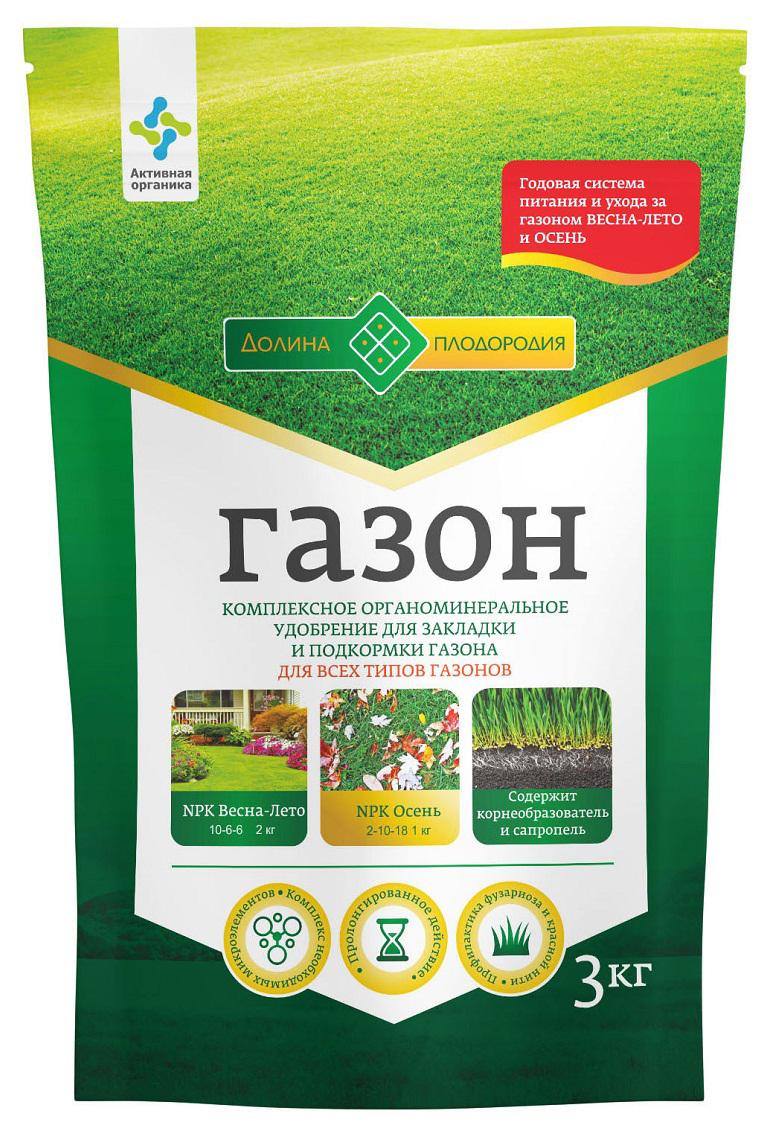 Комплексное органоминеральное удобрение для закладки и подкормки газона. Предназначено для подготовки почвы под посадку, а также для корневой подкормки в период роста газона.