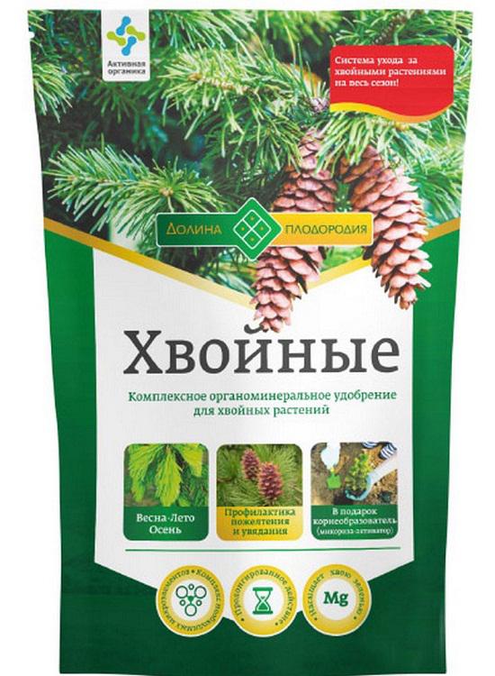 Комплексное органоминеральное удобрение для хвойных растений Весна-Лето и Осень. Организует профилактику от пожелтения и увядания. В подарок корнеобразователь (микориза-активатор). Применяется в качестве основного удобрения при посадке/пересадке хвойных культур, а так же для подкормки растений в течение вегетационного периода. Обеспечивает сбалансированное питание, сопротивляемость растений к болезням, предохраняет растения от пожелтения хвои.