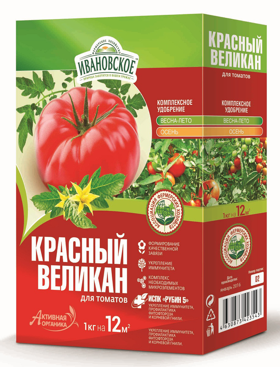 Удобрение Фермерское хозяйство Ивановское Красный великан, для томатов с комплексом ИСПК Рубин 5, 1 кг