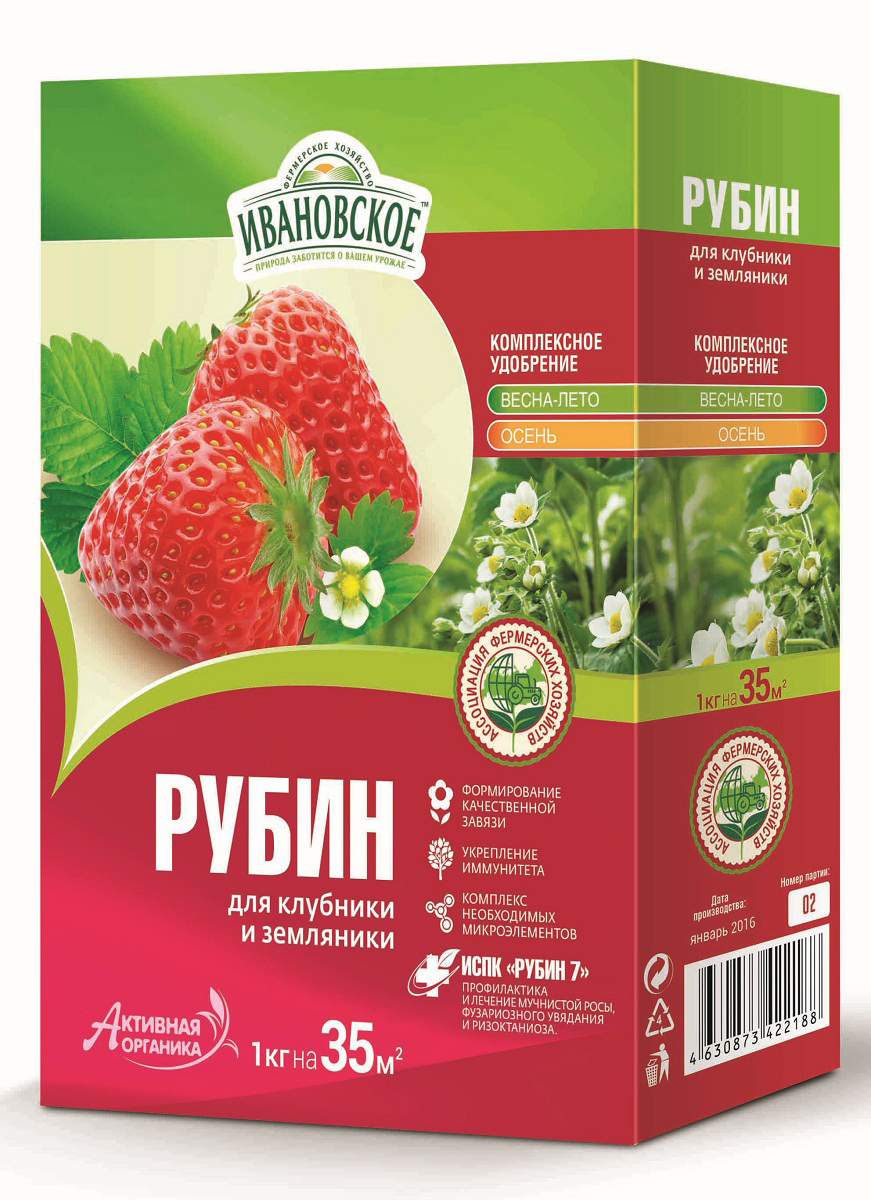 Комплексное удобрение для клубники и земляники. предназначено для подкормки клубники и земляники, выращиваемой в открытом или защищенном грунте. Способствует правильному цветению и плодоношению, улучшает цвет, вкус и массу ягод. ИСПК «Рубин 7» укрепляет иммунитет и стимулирует рост растений, предотвращает магниевый и железный хлороз листьев, обеспечивает полноценное питание и надежную профилактику опасных заболеваний -ризоктониоз (черная корневая гниль) и фузариозное увядание (серая гниль).