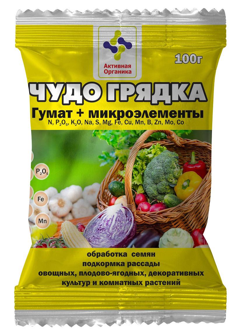 Удобрение на основе гуминовых кислот, предназначено для подкормки овощных, плодово-ягодных, декоративных культур и рассады.